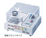Melting Temperature Measurement Device ATM-02