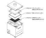 Smoke Absorbing, Deodorization Equipment Replacement Pre-Filter KSC-PF01