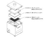 Smoke Absorbing, Deodorization Equipment Replacement Quasi-Hepa Filter KSC-HP01 HEPA