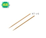Sterilization Bamboo Skewer Ikt-γs 200/Bag x 5 Bags and others