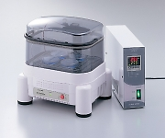 Compact Cool Incubator ICI1 ICI-1