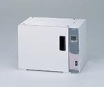 Cool Incubator 12L...  Others