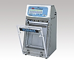 Vacuum Packaging Machine SV-300GⅡ SV-300G02
