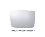 Spare Lens For Simplified Face Shield YF-800L