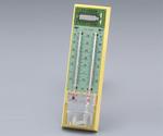 トヤマ式乾湿計 -10~50℃等