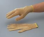 クリーンルーム用作業手袋