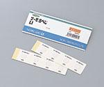 Thermo Label LI-50 40 Pcs...  Others