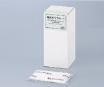 pH計比較電極内部液