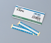 Thermo Label 4E 4E-50 20 Pcs...  Others