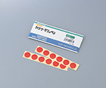 Numerical Disc-Type Label WR-40 120 Pcs...  Others