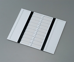 Card Board Tray 12-587-10