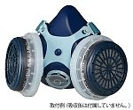 Gas Mask RR-7-05