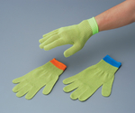 Technora Stainless Steel Wire Gloves S and others
