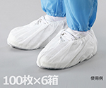 [Out of stock]Disposable Nonwoven Fabric Shoe Cover 100 Pieces and others