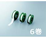 アズピュアフッ素シールテープ 13mm×15m 6巻