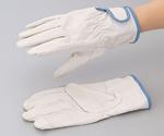 レスキュータイプ皮手袋