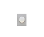 Screw-Top Bottle Cap (For Hard Tube and GL45) Including Replacement Silicone Plug For Closing 10 Pieces BL61030