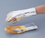 耐熱手袋 防水タイプ フリーサイズ