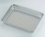 Shallow Mesh Stainless Steel Tray No. (248 x 200 x 28mm) and others