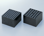 Aluminum Block 0.5ml Microtube For 48 Tubes...  Others