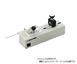 Syringe Pump Remote Control Type Controller Part...  Others