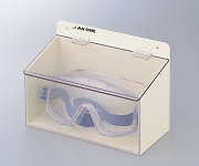 Goggles Box Single 200 x 95 x 140mm and others