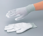 Double Fit PA Gloves Conductive Thread Included S and others
