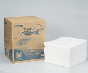 [Discontinued]Micro Clara Wiper PP, PE Ultrafine Fiber Nonwoven Fabric 200 x 450mm 50 Pieces x 2 Boxes and others
