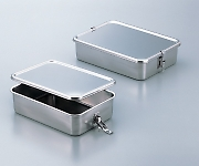 Container with Hook (330 x 230 x 85mm) and others