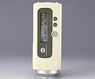 [Discontinued]Color Measuring Instrument White Viscosimeter CR-14