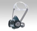 Dustproof Mask Size M DR80SL2W