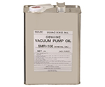 Oil  Rotary Vacuum Pump Oil 4L Can SMR-100-4L