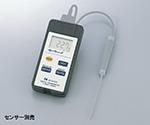 防水型デジタル温度計(ハイパーサーモ)本体 SN350Ⅱ等