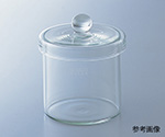 Storage Bottle 250mL and others