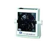送風型除電装置 BF-X2DD-V2