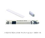 RQフレックス用 キャリブレーションセット 16954-1M