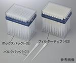 アイビスロングチップ バルクパック 500本/袋×2袋 IN110-805C