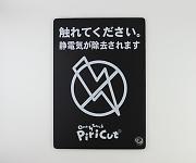 簡易型アースプレート PCBシリーズ