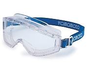 Goggles YG-5200 PET-AF YG-5200PET-AF