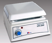 ホットプレート HPS-2000等