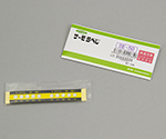 Thermo Label 5E 5E-50 20 Pcs...  Others
