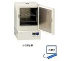 ETTAS 定温乾燥器 強制対流方式(右開き扉)窓無 OF-450S-R