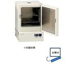 [取扱停止]ETTAS 定温乾燥器 強制対流方式(右開き扉)窓無 OF-450S-R (出荷前点検検査書付き) OF-450S-R(出荷前点検検査書付き)