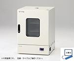 [取扱停止]ETTAS 定温乾燥器 自然対流式(右開き扉)窓付 ONW-450S-R (出荷前点検検査書付き) ONW-450S-R(出荷前点検検査書付き)