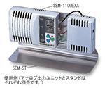 アナログ出力ユニットSEM1100EXA