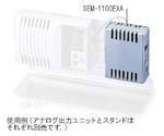 アナログ出力ユニット SEM-1100EXA