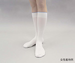 Dust-Free Socks and others