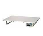 Hot Plate HP-4530N