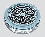 [取扱停止]防毒マスク(酸性ガス用)吸収缶 G42