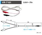 [Discontinued]Voltage Data Logger Sensor VR-7101